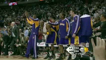13.01.09.los Angeles Lakers Vs Houston Rockets. Победната Тройка