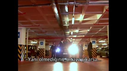 Adanali (бг субтитри) Епизод 6 Част 4/4