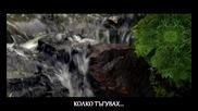 * Гръцка балада * [превод] Съвършената любов / Dimitris Binazis - O apolutos erotas