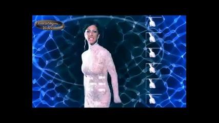 Официално видео! !!! Емануела и Сердар Ортач-питам те последно-(добро качество)