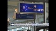 Експерти твърдят, че ако влезем в Шенген, повече бежанци ще дойдат у нас, Кунева отрича