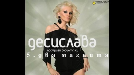 5 - Деси Слава - Два магнита [ От албума Послушай сърцето си 2009 ] Vbox7