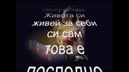 Goga Sekulic - Ljubavnica Превод.wmv