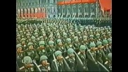 Парад на победата - Москва 1945 г.