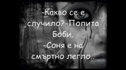 ~EдИн ТъЖеН рА3КаЗ~