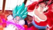 Dragon Ball Heroes - 31 Високо Качество