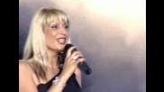 Toni Dacheva - Zvezdi li iskash da ti svalqm