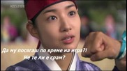 Бг Превод - Sungkyunkwan Scandal - Епизод 13 - 2/4