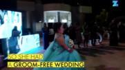 Най-веселата сватба е БЕЗ младоженец!