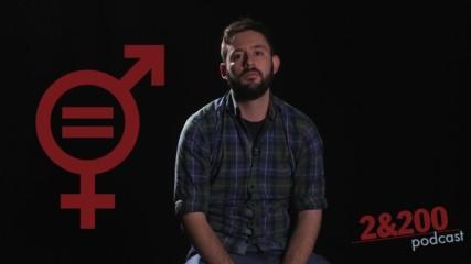 2&200vlogs Криворазбраната мъжественост