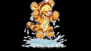 Пух Мечо Срещу Тигър