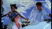 Кой Иска Да Попее?: High School Musical 2 - Every Day (училищен Мюзикъл 2 - Всеки Ден) - Част 1