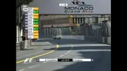 Monaco - F1