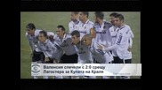"""""""Валенсия"""" спечели с 2:0 срещу """"Лагостера"""" за Купата на Краля"""