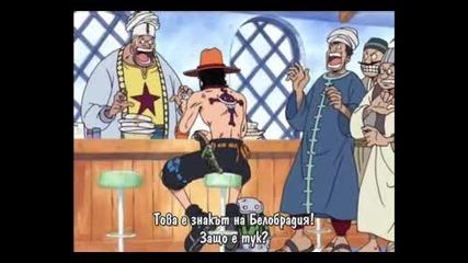 One Piece Епизод 94 bg sub