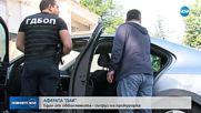 Прокуратурата с подробности за акцията в ДАИ-Благоевград