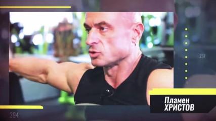 Супер Сериите се завръщат на българския ефир със Сезон 5!