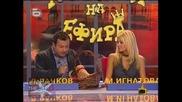 ! Как Тодор Батков заслужи Златния скункс,  Господари на ефира,  14.09.2009