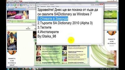 От къде да изтеглим Sadictionary за Windows 7