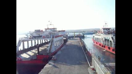 На Ферибота