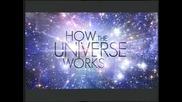 Как фунционира Вселената - Черна дупка ли е създала Млечният път