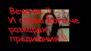 Mi Pecado - 1 - ви с., 10 - ти еп.