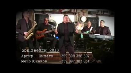 Ork Zvezdi Vasko Kitaeca 2015