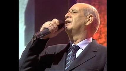 Mitropanos Dimitris - Amanes