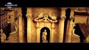 Trayana - Neshto podobno