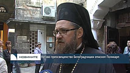 Православната църква почита Св. Петка