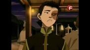 Avatar Сезон 2 Ep. 35 Бг Аудио