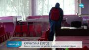 Ще затвори ли втора детска градина в Русенско?
