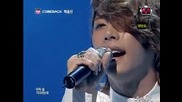 (2009.09.17)(mnet M! Countdown Comeback) Park Hyo Shin (after Love)