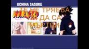 Ben10sasuke Show 9(кандидати . Без Интро)