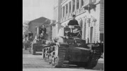 Българската Армия По Време На Всв
