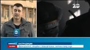 Французинът, общувал с Шериф Куаши, остава в ареста