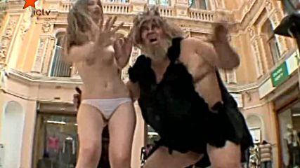 Голи и смешни - Обезпокоеният неандерталец