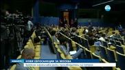 Брюксел ограничава руски производители на петрол - Новините на Нова