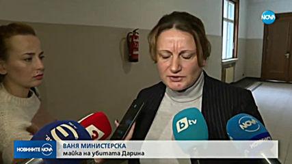 Викторио Александров се закани на родителите на убитата Дарина в съда