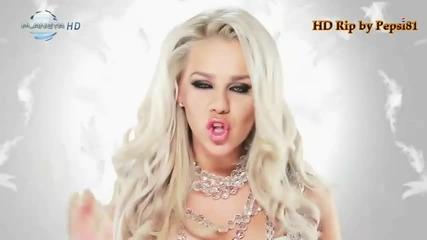 Гергана - Който иска да вярва (официално видео)