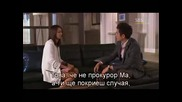 Бг Субс - Prosecutor Princess - Еп. 16 - 1/4 - final