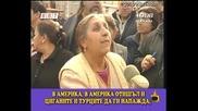 Роми срещу Борисов
