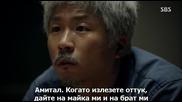 [easternspirit] It's Okay, That's Love (2014) E04 2/2