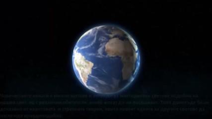 Вярвате ли в паралелни светове? - 5 видеа, които може би ги доказават