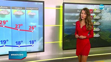 Прогноза за времето (12.08.2020 - сутрешна)