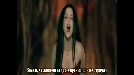 Evanescence - Sweet Sacrifice.