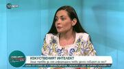 """""""Денят на живо"""": Гост е футурологът Мариана Тодорова"""