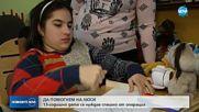 ЗОВ ЗА ПОМОЩ: 13-годишно дете се нуждае от животоспасяваща операция