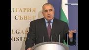 Българо-румънска делегация ще премине по Дунав мост 2