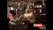 Реклама - Кайма Браво Цеко, Вуна, Рънърса